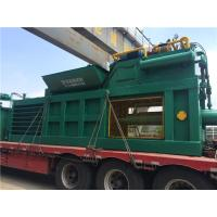 Wholesale Baler Equipment / Crate And Plastic Baling Machine With Push Button Operation from china suppliers