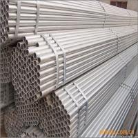 Wholesale Hot rolled Galvanized Round Steel Tube 6/9/12m Black Red Galvanizing from china suppliers