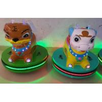 Wholesale Coin Operated Kiddie Rides Kids Battery Powered Ride on Toys with Monkey or Custom Design from china suppliers