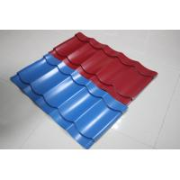 Wholesale Color Steel Roof Roll Forming Machine 0.5mm Thickness Roofing Tile Cold Rolling Mill from china suppliers