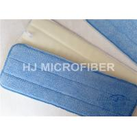 """Wholesale High Absorbent Blue Microfiber Dust Mop / Microfiber Flat Mops 5"""" x 18"""" from china suppliers"""