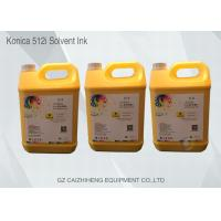 Wholesale Konica 35 PL Sunproof Bulk Printer Ink Solvent Safe Wide Color Gamut from china suppliers