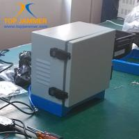 Buy cheap 6 Bands 90W Waterproof High Power Jammer Blocker 3G 4G Mobile Signal Prison School Outside from wholesalers