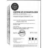 Changzhou Energetic & Reliable Co., Ltd Certifications