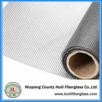 Quality 20x20 pvc coated anti insect fiberglass plain woven fly screen mesh for sale