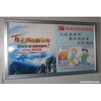 Wholesale Super slim snap frame advertising led light box for wallmount from china suppliers