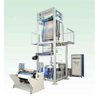 China HDPE/LDPE/LLDPE Plastic Film Blowing Machine/Blowing Film Machinery on sale