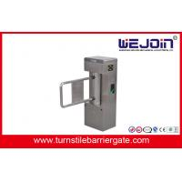 Wholesale Safety Access Swing Barrier Gate from china suppliers