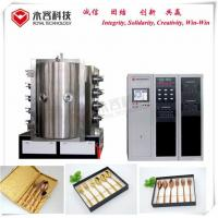 Wholesale Rose Gold Cutlery Vacuum Metallization Equipment,  Copper Magnetron Sputtering Coating System from china suppliers