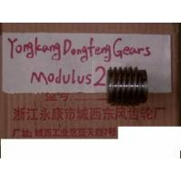 Wholesale Worms (Modulus 2.0) from china suppliers