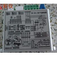 Wholesale PK-3C-J from china suppliers