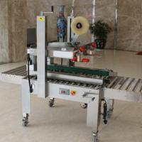 AS523 Semi-automatic Carton Taping Machine / Carton Box Sealer