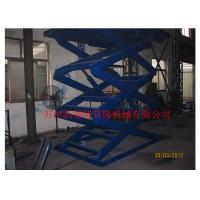 Wholesale 3000 kg Load Hydraulic Lift Ladder 1.5 - 5.5Kw Motor Power 8m Electric Ladder Lift from china suppliers