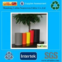 Buy cheap polypropylene non-woven spunbonded from wholesalers