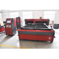 Wholesale Brass CNC Metal Laser Cutting Machine High Sensitivity Environmental Protection from china suppliers
