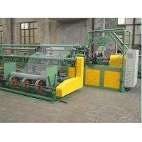 Wholesale Automatic Chain Link Fence Machine,factory price from china suppliers