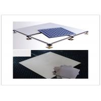 Wholesale Airflow Raised Access Flooring Systems , Raised Access Floor Ceramic from china suppliers