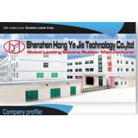 Shenzhen Hong Ye Jie Technology Co., Ltd