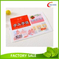 Wholesale Flat Back Seal Printed Plastic Food Bags For Frozen Dumplings Packaging from china suppliers