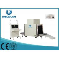 Wholesale High Resolution Security Scanners At Airports , X Ray Security Equipment For Train Station from china suppliers