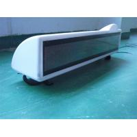 Quality Cap top advertising led display/Car Auto Dome Roof Cab Magnetic Taxi /Taxi Magnetic Base Roof Top Car Cab LED Sign for sale