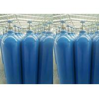 Wholesale 99.999% Purity Cylinder Packed Neon Gases , Noble Industrial Gases from china suppliers