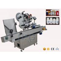 Wholesale Automatic Small Round Bottle Horizontal vial Labeling Machine for self adhesive sticker from china suppliers