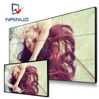 Wholesale 55 Inch Digital Signage Video Wall , Lg Large Format Display WLED Backlight from china suppliers