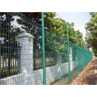 Wholesale prison anti climb fence airport welded wire anti climb safety fence from china suppliers