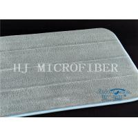 Wholesale Magic Microfiber Bath Mat Microfiber Door Mat For Household Bathroom from china suppliers