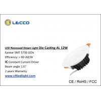 Wholesale 12W LED Recessed Downlight 100 LM / W , SMD Led Bathroom Downlights Fan Type from china suppliers