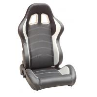 Wholesale JBR1046 Adjustorable Sport  Racing Seats with single or double slider from china suppliers