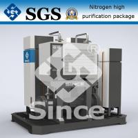 Wholesale High Purity Nitrogen PSA Generation System / Plus Carbon Purification System from china suppliers