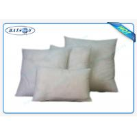 Wholesale Sterile Disposable Pillow Protectors  Non woven Used in Hospital and Clinic from china suppliers
