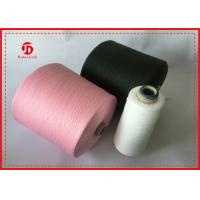 Wholesale Bright Short Fiber Ring Spun Polyester Yarn , 100% Polyester Sewing Dyed Yarn from china suppliers