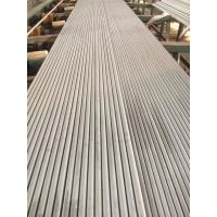 Wholesale Aluminum 1100 Annealed L Knurled Finned Tubes With 0.45mm Fin Thickness from china suppliers