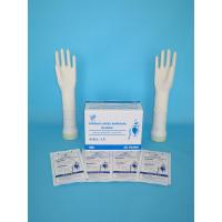 Wholesale Latex surgical gloves, Surgeon latex gloves from china suppliers