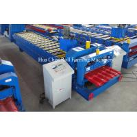 Wholesale Custom  Roof Panel Glazed Tile Roll Forming Machine / Metal Sheet Making Machine from china suppliers