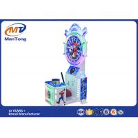 Wholesale Hercules The King Of Hammer Redemption Coin Operated Arcade Carnival Game Machine from china suppliers