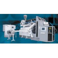 Wholesale JN-S60L extrusion blow molding machine from china suppliers