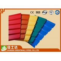 Wholesale ios CE cert color coated galvalume galvanied corrugated steel sheet from china suppliers