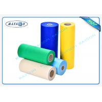 Wholesale Colorful / Useful Non Woven Polypropylene Fabric For Hygiene Products from china suppliers