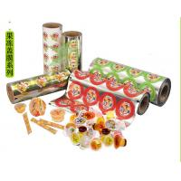 Wholesale Food Grade Laminated PP Lid Cup Sealer Film / Lidding Film For Jelly Package from china suppliers