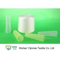 Wholesale Anti - Pilling Spun Polyester Yarn , 100% Polyester Yarn 42s/2 For Garment from china suppliers