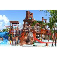 Wholesale Giant Spray Park Equipment Aqua Playground for Family Members Holiday Summer Entertainment from china suppliers