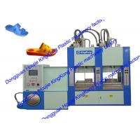 Wholesale Vertical Vacuum EVA Heat Press Machine​ For EVA Shoe 15.3 Kw X 2 from china suppliers