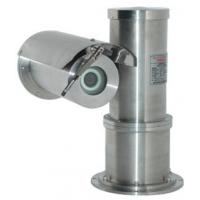 Wholesale Full HD Network Explosion Proof PTZ Camera / 360 Degree IP68 Waterproof Security Cameras from china suppliers