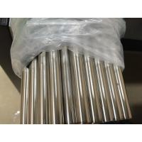 Wholesale Cold Drawn Welded Stainless Steel Pipe 304 316 Stainless Steel Welded Tubes from china suppliers