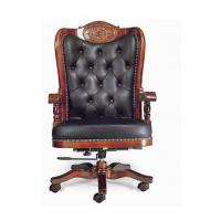 Wholesale office furniture,  office chair,кресло руководителя,ergonomic chair from china suppliers