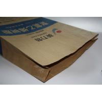 Wholesale 25kgs pp + kraft paper material craft brown kraft paper bags for feed industry from china suppliers